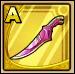 こあくまのナイフ