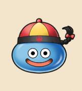 チャイナスライム:神奈川県のおみやげ 中華まんが帽子をかぶっているわけではない。スライムだ。