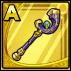 いかずちの杖