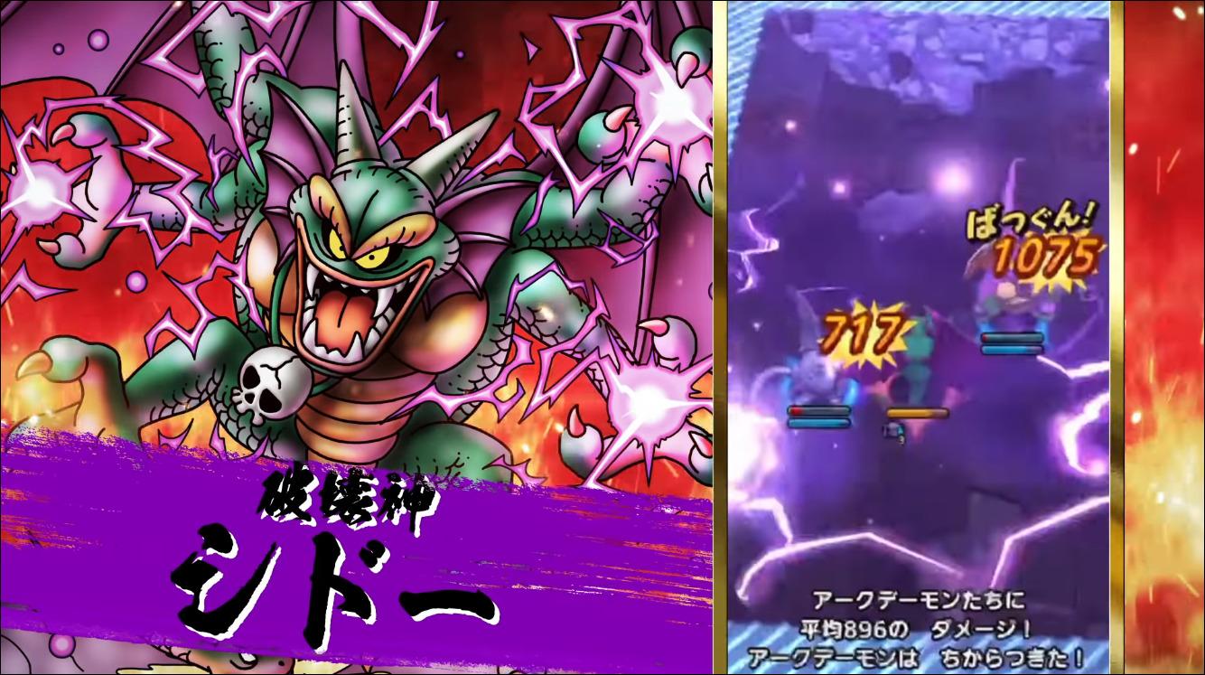 破壊神シドー画像3